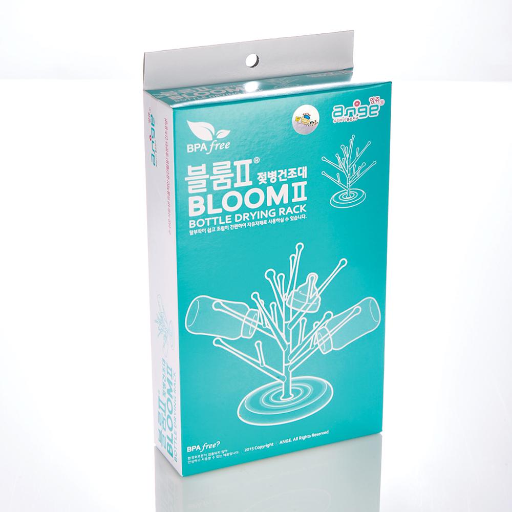 บลูม ที่แขวนขวดนมสุดเก๋ Bloom II