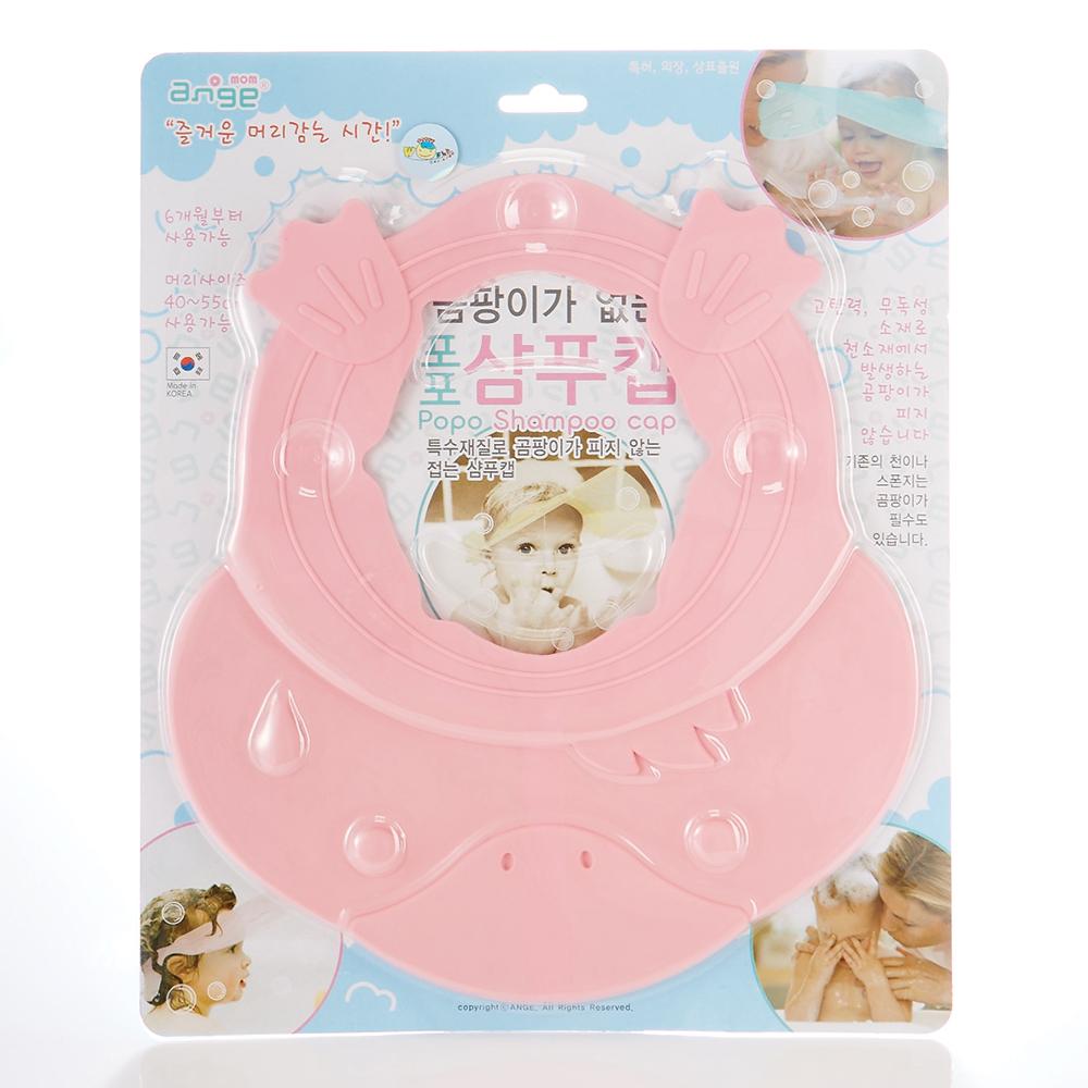 โปโป้หมวกสระผม (ชมพู) Popo Shampoo Cap