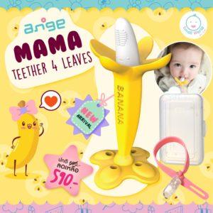 ยางกัดกล้วยจิ๋วแบบเปลือก 4 แฉก พร้อมกล่องและคลิปกันหล่น (Mama Teether 4 leaves)